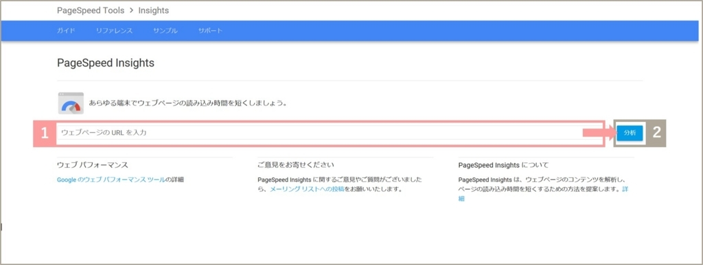 f:id:chihiro_dayori:20170806145652j:plain