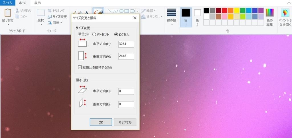 f:id:chihiro_dayori:20170806153508j:plain