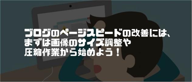 f:id:chihiro_dayori:20170806162151j:plain