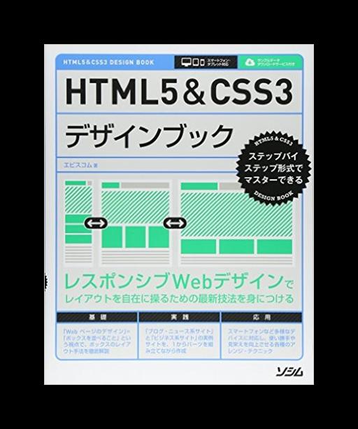 f:id:chihiro_dayori:20170713132113p:plain