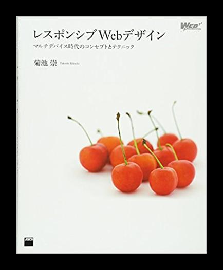 f:id:chihiro_dayori:20170713161619p:plain