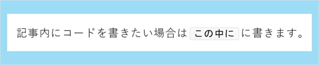 f:id:chihiro_dayori:20170811194646p:plain