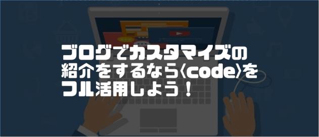 f:id:chihiro_dayori:20170811205302j:plain