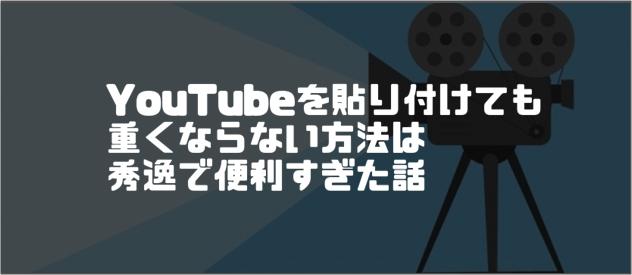 f:id:chihiro_dayori:20170813143612j:plain