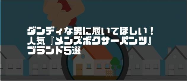 f:id:chihiro_dayori:20170813172625j:plain