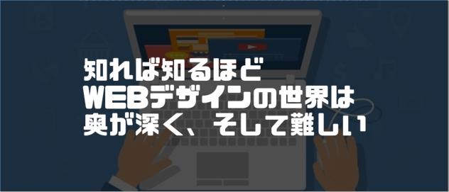 f:id:chihiro_dayori:20170814024435j:plain