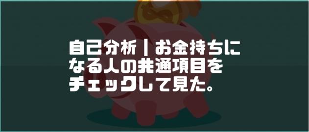 f:id:chihiro_dayori:20170817120055j:plain