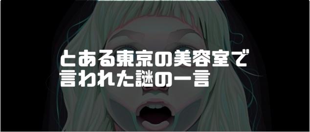 f:id:chihiro_dayori:20170821234448j:plain