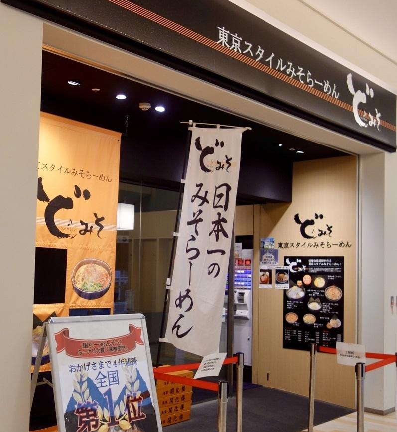 f:id:chihiro_dayori:20170823111312j:plain