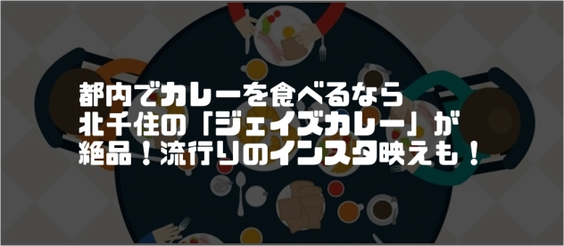 f:id:chihiro_dayori:20170826192836j:plain