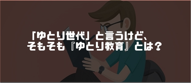 f:id:chihiro_dayori:20170831213606j:plain