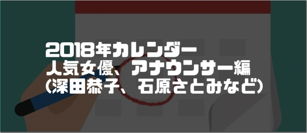 f:id:chihiro_dayori:20170913154721j:plain