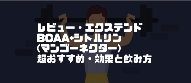 f:id:chihiro_dayori:20170926215031j:plain