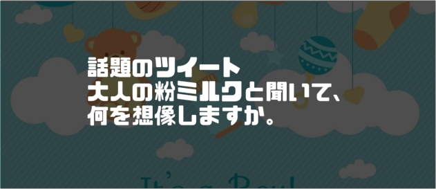 f:id:chihiro_dayori:20170927121254j:plain