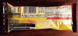 f:id:chihiro_dayori:20170929205635j:plain
