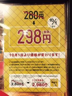 f:id:chihiro_dayori:20170930151459j:plain