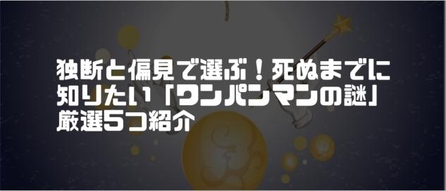 f:id:chihiro_dayori:20171007160241j:plain
