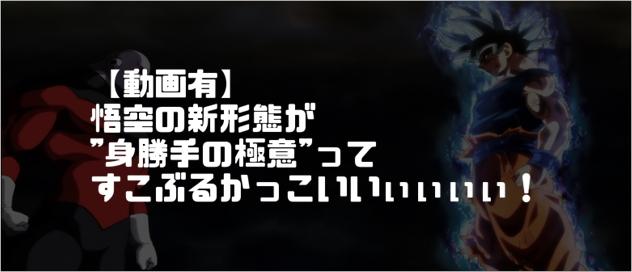 f:id:chihiro_dayori:20171008232726j:plain