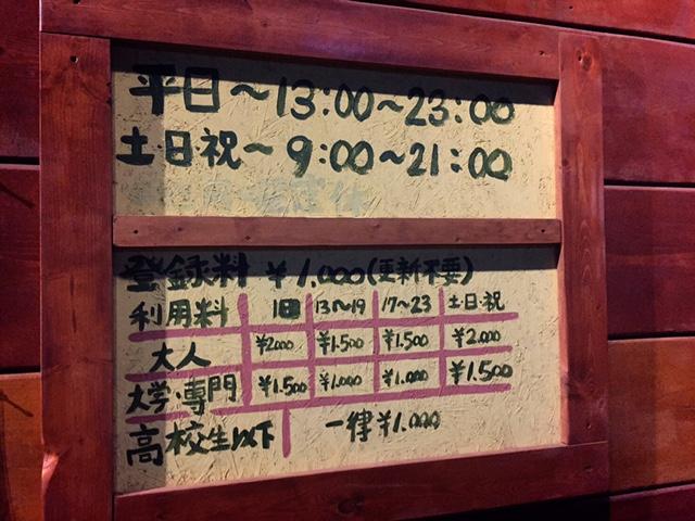 f:id:chihiro_dayori:20171009213344j:plain