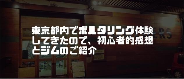 f:id:chihiro_dayori:20171009223000j:plain