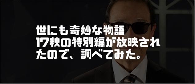 f:id:chihiro_dayori:20171014225215j:plain