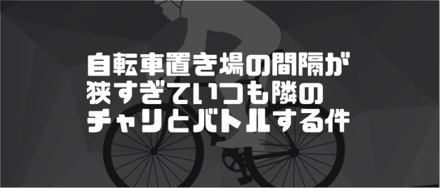 f:id:chihiro_dayori:20171015223553j:plain