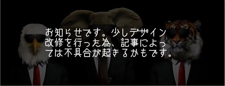 f:id:chihiro_dayori:20171105223434j:plain