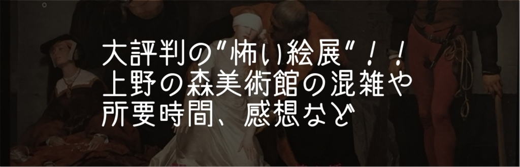 f:id:chihiro_dayori:20171126194607j:plain
