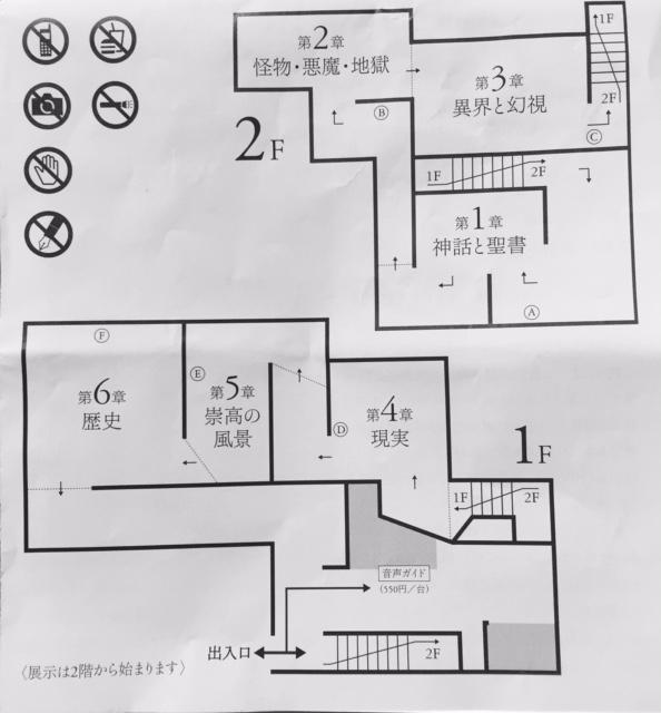 f:id:chihiro_dayori:20171126210807j:plain
