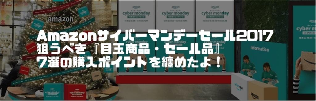f:id:chihiro_dayori:20171204214519j:plain