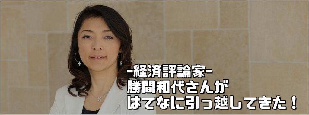 f:id:chihiro_dayori:20171221150205j:plain