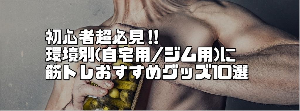 f:id:chihiro_dayori:20171226230924j:plain