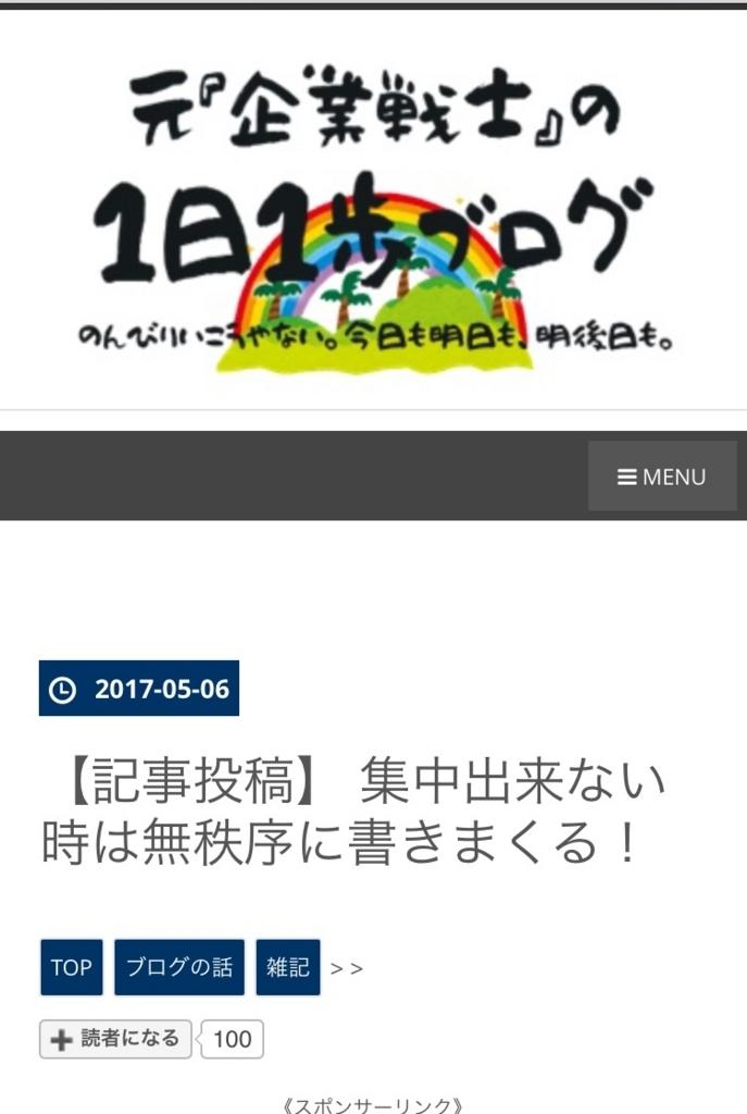 f:id:chihiro_dayori:20171231232113j:plain