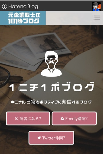 f:id:chihiro_dayori:20171231232222j:plain