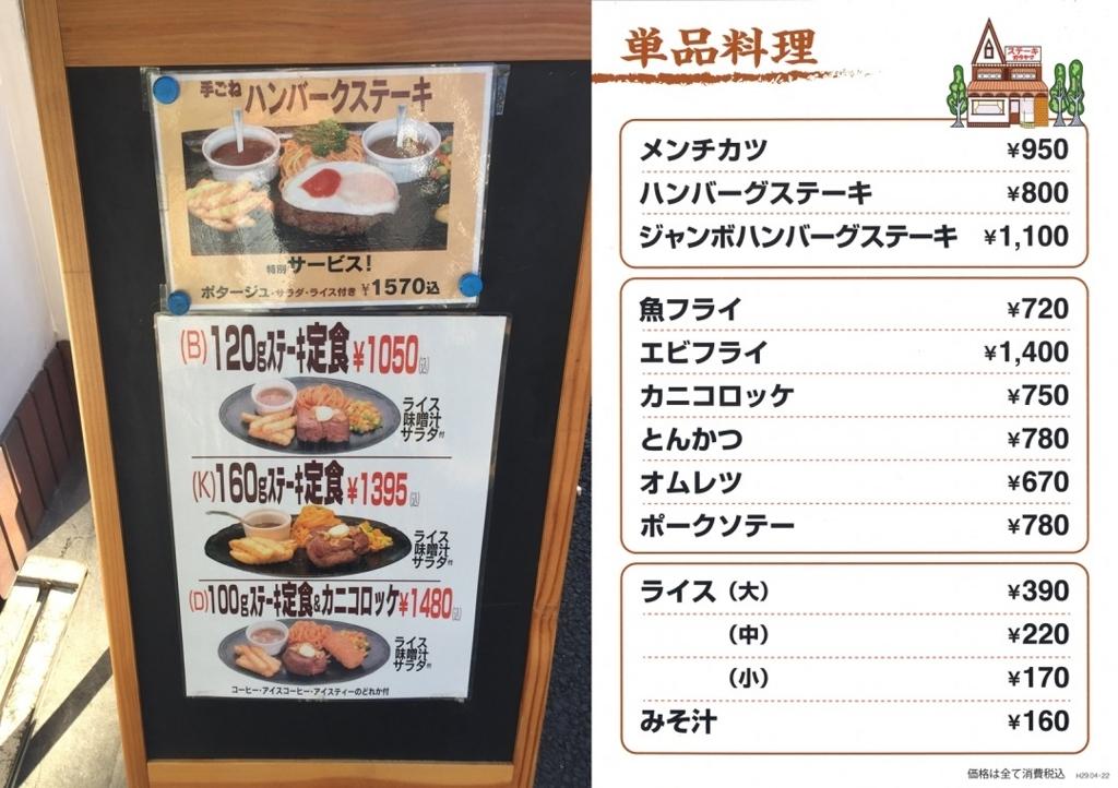 f:id:chihiro_dayori:20180108220109j:plain