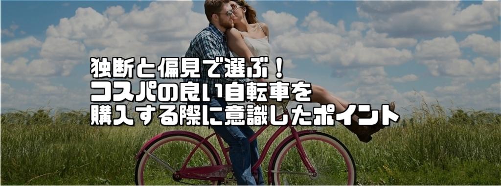 f:id:chihiro_dayori:20180116001809j:plain