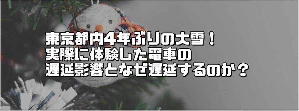 f:id:chihiro_dayori:20180122210410j:plain