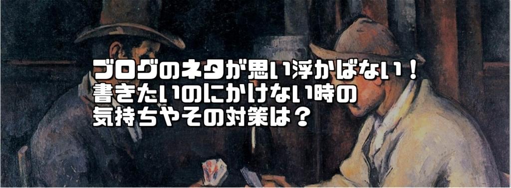 f:id:chihiro_dayori:20180201205747j:plain