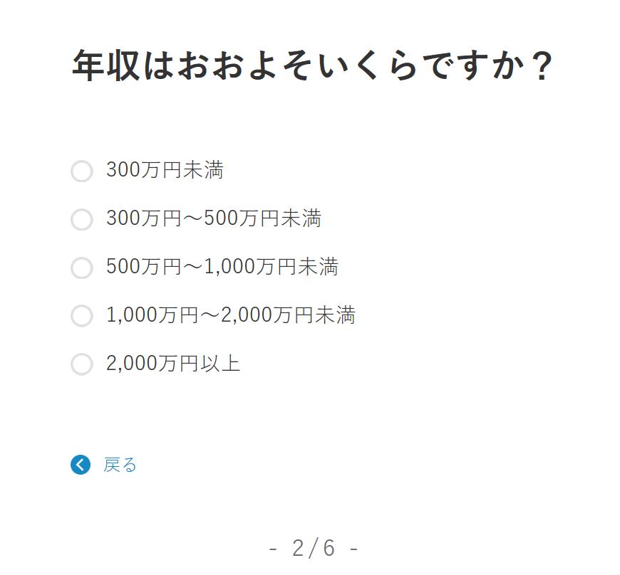 f:id:chihiro_dayori:20180202011025p:plain
