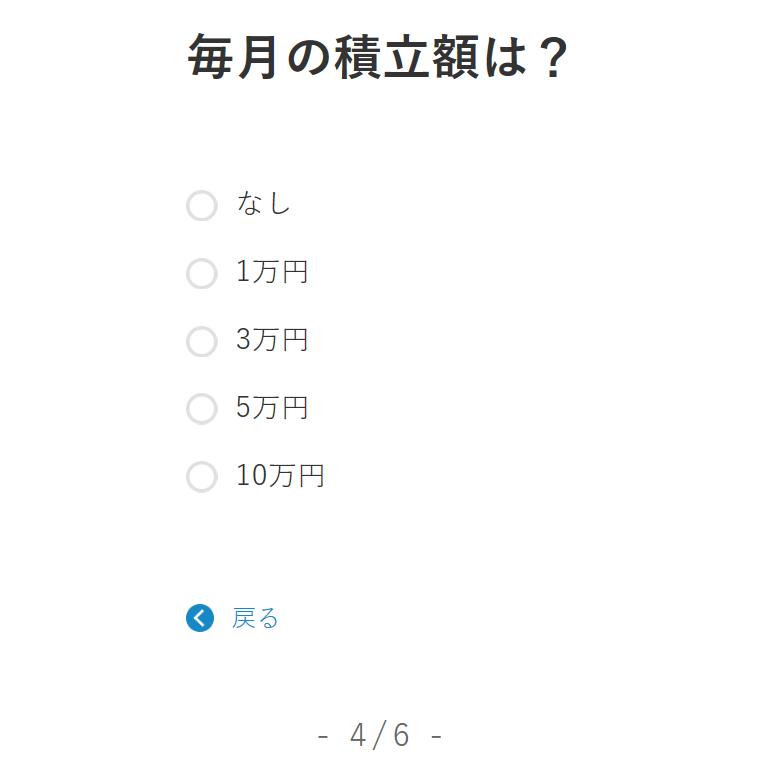 f:id:chihiro_dayori:20180202011129p:plain