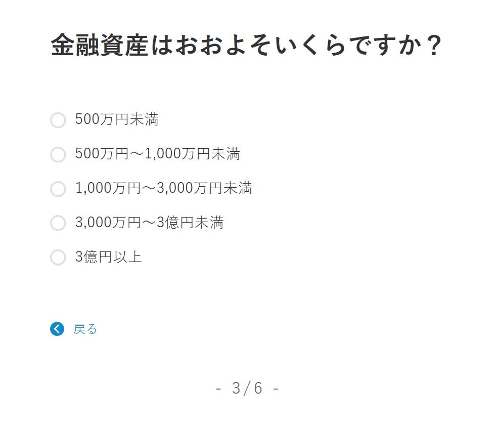 f:id:chihiro_dayori:20180202011156p:plain