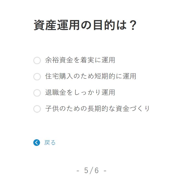 f:id:chihiro_dayori:20180202011232p:plain