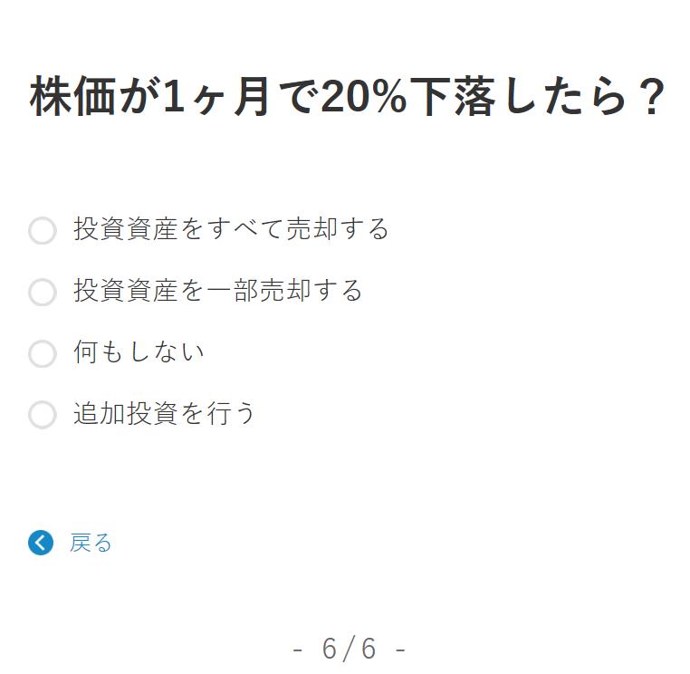 f:id:chihiro_dayori:20180202011323p:plain