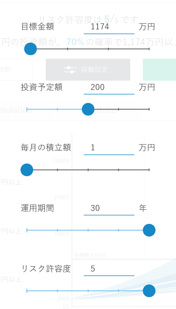 f:id:chihiro_dayori:20180202011928p:plain
