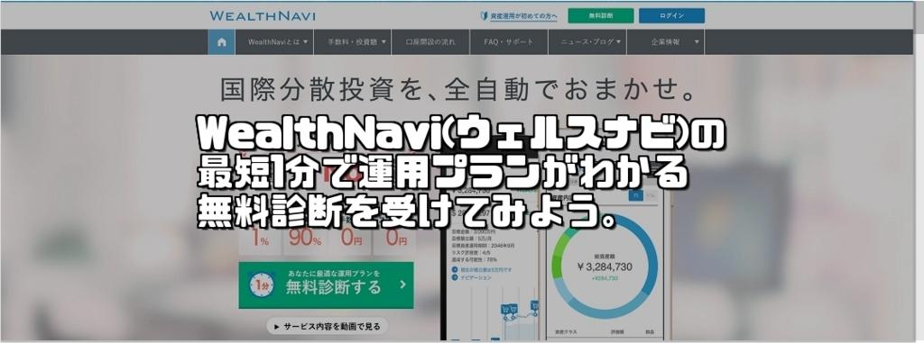 f:id:chihiro_dayori:20180202020639j:plain