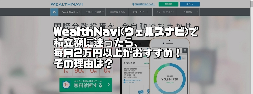 f:id:chihiro_dayori:20180202152302j:plain