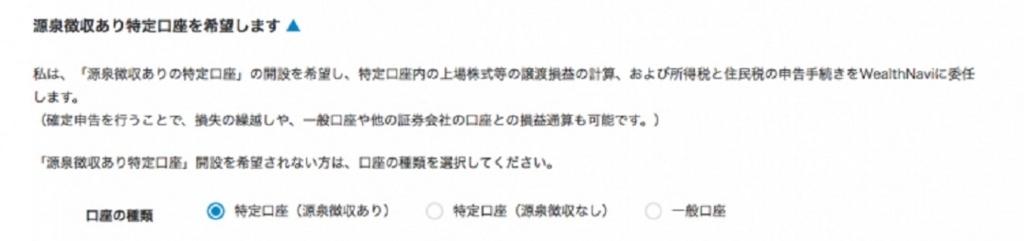 f:id:chihiro_dayori:20180202195311j:plain