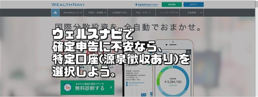 f:id:chihiro_dayori:20180202200806j:plain
