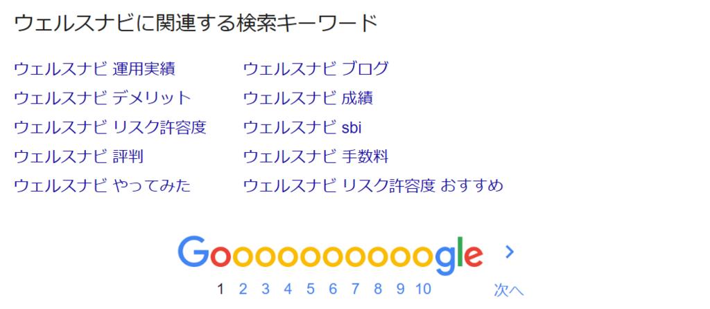 f:id:chihiro_dayori:20180203093324p:plain