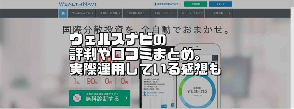 f:id:chihiro_dayori:20180203113809j:plain